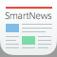 スマートニュース / 圏外でもニュースがサクサク読める!(SmartNews)